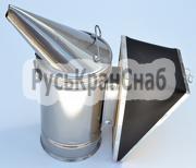 Дымарь пасечный со съемным мехом, окрашенный порошковой краской фото 1