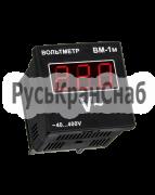 Вольтметр ВМ-1М фото 1