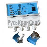 Сигнализаторы газа коммунальные СГ-1-1...СГ-1-3 фото 1