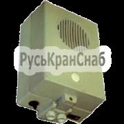 Устройство громкой связи ПГС-3
