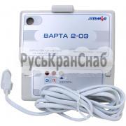 Сигнализатор газа Варта 2-03 фото 1