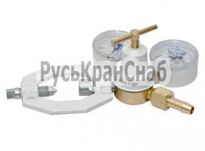 Редуктор ацетиленовый БАО-5ДМ фото 1