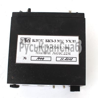 Блок комплексной защиты БКЗ-3 МК - фото 2