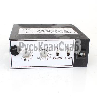 Блок комплексной защиты БКЗ-3 - фото 5