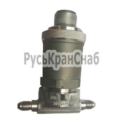 Клапан электромагнитный DN4 УФ96599-004 фото 1