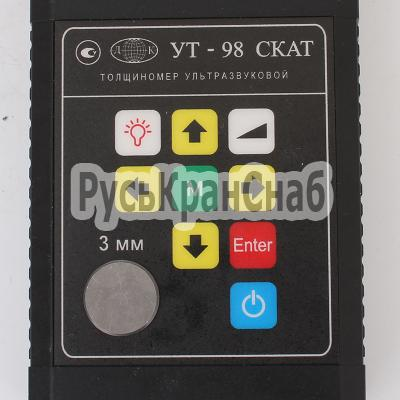 Ультразвуковой толщиномер УТ-98 (122x32) СКАТ фото 2