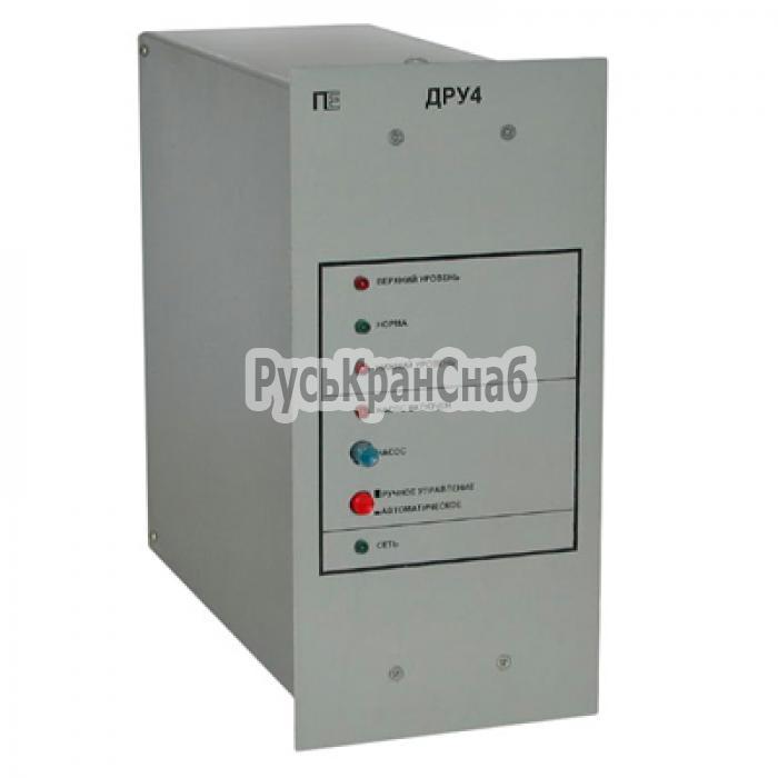 Регулятор уровня жидкости ДРУ-4 - фото