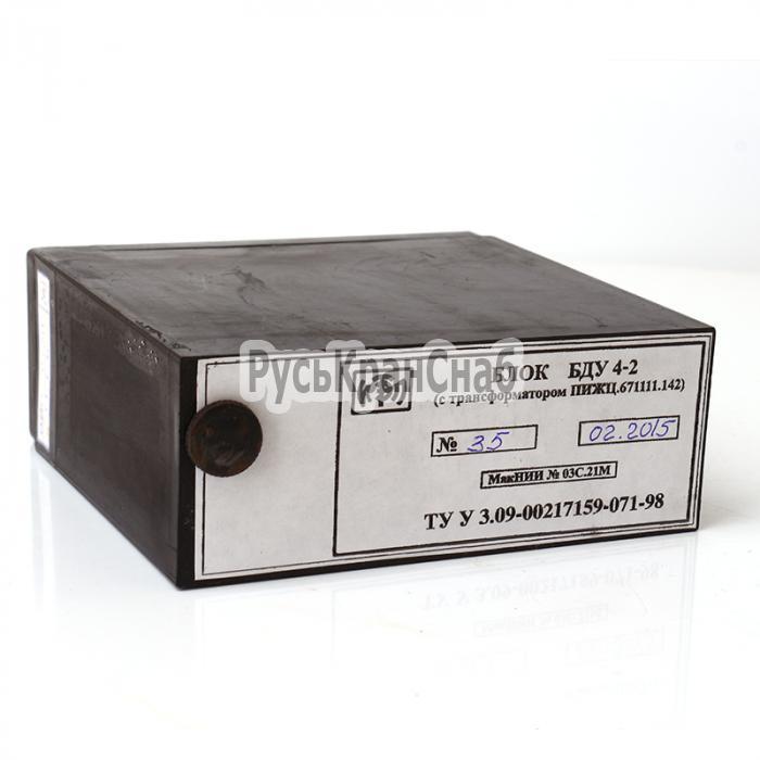 Блок дистанционного управления БДУ-4-2 - фото 1